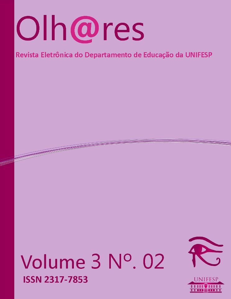 """Visualizar v. 3 n. 2 (2015): Dossiê temático """"Pesquisa e produção de conhecimento em políticas educacionais: contribuições para a formação de professores e gestores"""""""