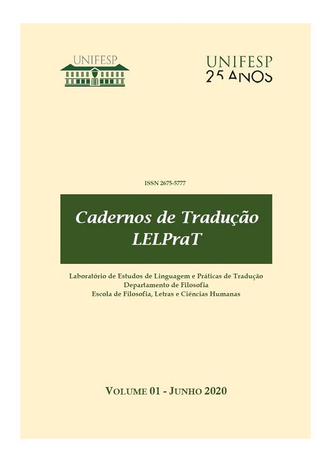 Visualizar v. 1 (2020): Cadernos de Tradução LELPraT